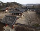 한국의 서원 (2019년)